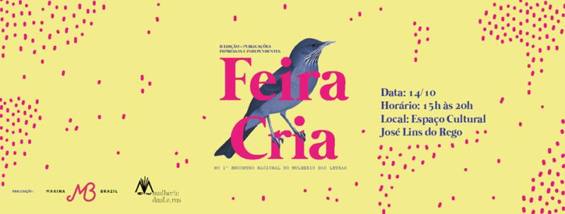 """O """"A vida como ela é"""" e a trilogia """"A Caverna Cristalina"""" na Feira Cria e no Mulherio das Letras em João Pessoa ."""